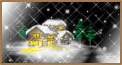 haus-0095.jpg von 123gif.de Download & Grußkartenversand