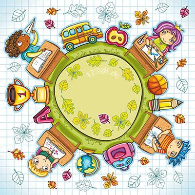 schule-0010.jpg von 123gif.de Download & Grußkartenversand